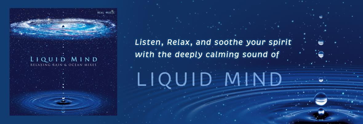 Relaxing Rain & Ocean Mixes by Liquid Mind
